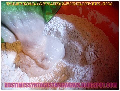 ΧΡΙΣΤΟΨΩΜΟ ΜΥΡΩΔΑΤΟ!!! - Νόστιμες συνταγές της Γωγώς!