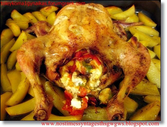 ΚΟΤΟΠΟΥΛΟ ΓΕΜΙΣΤΟ ΠΙΚΑΝΤΙΚΟ - Νόστιμες συνταγές της Γωγώς!